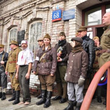 Placówka NKWD ul. 11 Listopada 66 i 68