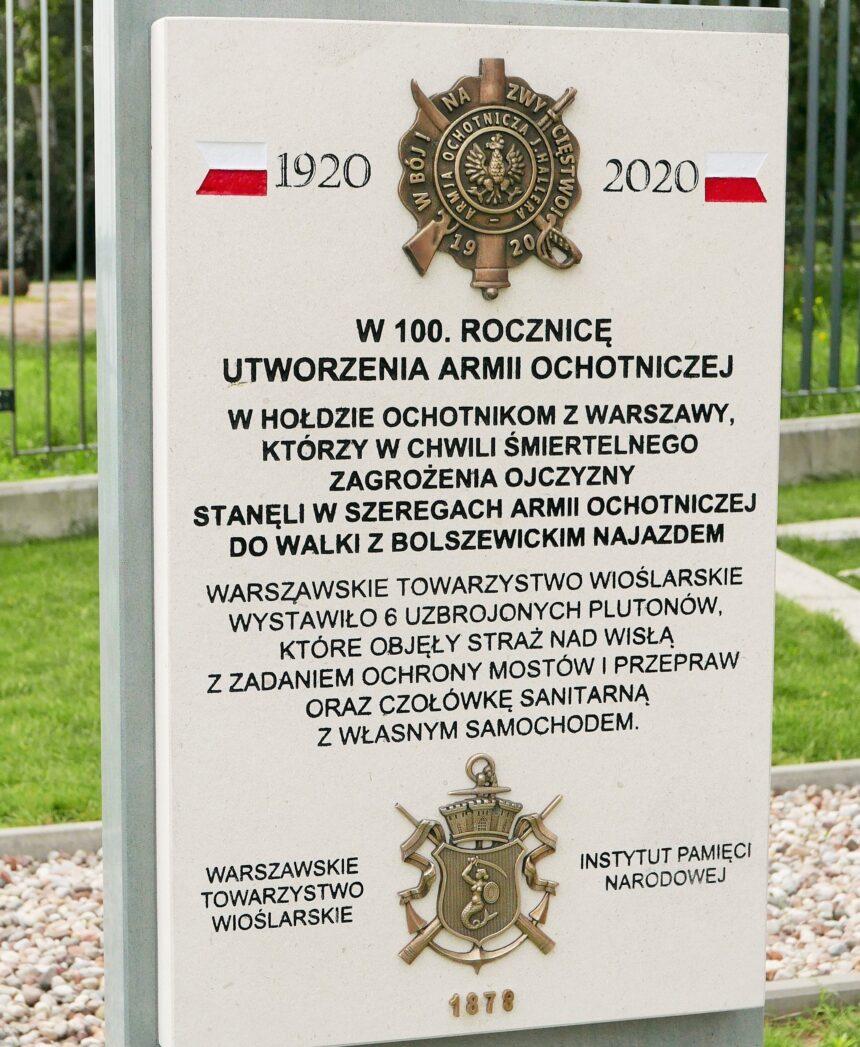 Udział członków Warszawskiego Towarzystwa Wioślarskiego w wojnie 1920 r.